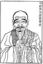 臨済禅 黄檗禅 公式サイト