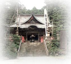 方広寺 : 臨済・黄檗 禅の公式...